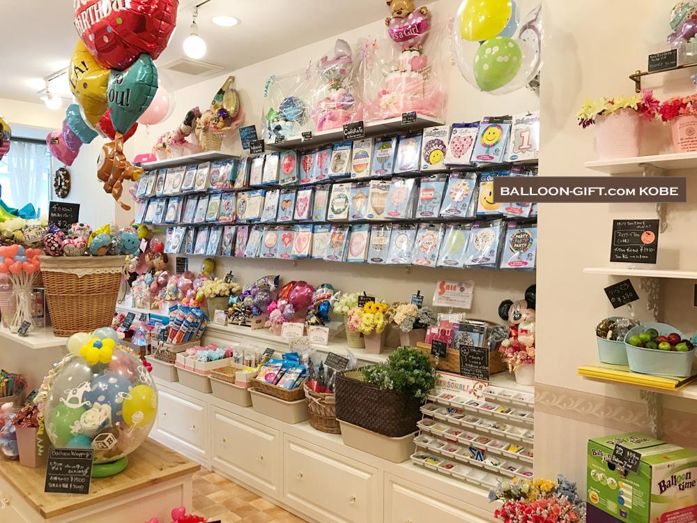 神戸店 バルーンギフトドットコム